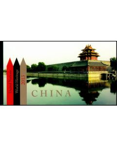 1062 World Heritage China Booklet