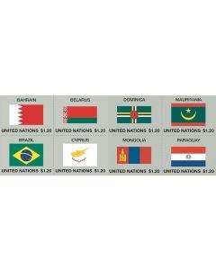 2020 FLAG SERIES - Mint Singles