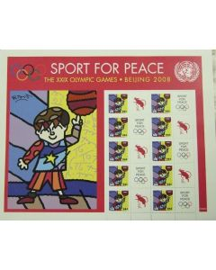 965 Sport for Peace Personalized Sheet