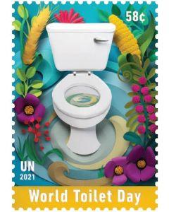 World Toilet Day - NY - COMING SOON