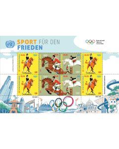 2021 TOKYO OLYMPICS MINI SHEET OF 8 - VIE - COMING SOON !