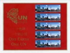 1011-1012 Expo 2010 Shanghai Personalized Sheet (S37)