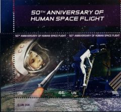 1025 Space Souvenir Sheet (small)