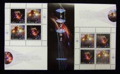 1068-1069 Miniature sheet of 8