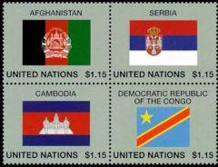 1083-1086 Flags Sheet of 16