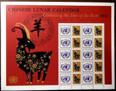 1102 Personalized Sheet - Chinese Year of the Ram