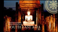 1115 World Heritage -Southeast Asia Booklet
