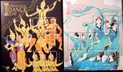 1132-1133 Dance Miniature Sheet