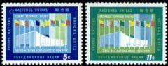 119-120