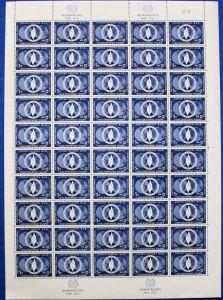 #14 1952 SHEET OF 50
