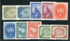 1958 NY Yearset