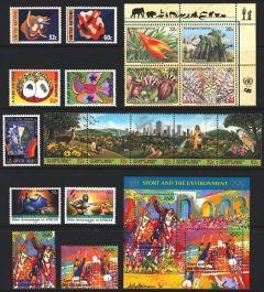 1996 NY Year Set