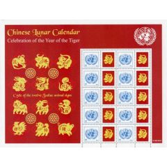 2010 Year of the Tiger Personalized Sheet