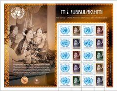 2016 M.S. Subbulakshmi Personalized Sheet