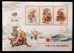 1148 Asian Exhibit / Monkey King Mini Sheet