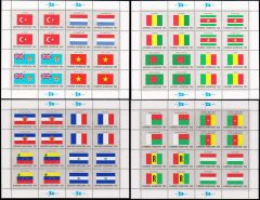 325-340 Flag Sheets of 16
