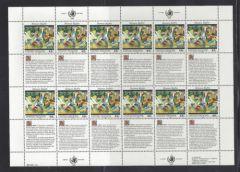 571 Sheet of 12