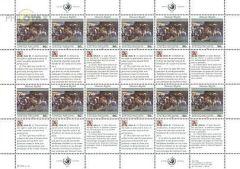 600 Sheet of 12
