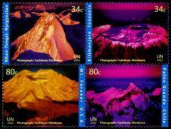 Year of Mountains - Sheet of 12
