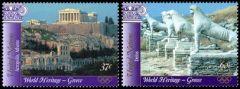 World Heritage- Greece