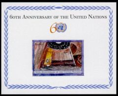UN 60th Anniversary Souvenir Sheet