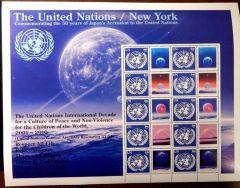 929 Personalized Sheet - Japan