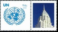 959 Personalized Stamp- Generic NY - Strip of 5