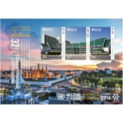 2016 Bangkok Souvenir Sheet