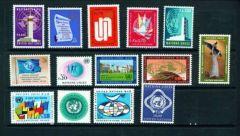 1970 Geneva Year Set