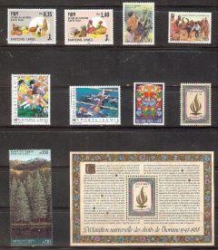 1988 Geneva Year Set