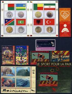 2008 Geneva Year Set