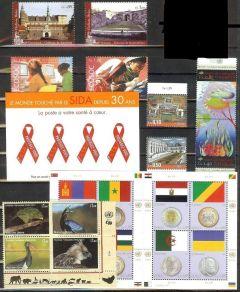 2011 Geneva Year Set