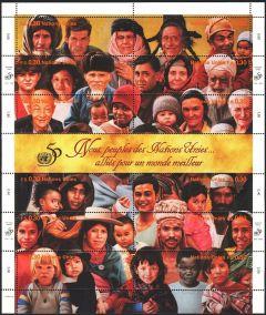 1995 Geneva Year Set