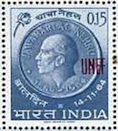 1965 India Nehru UN Forces in Gaza ICC Overprint