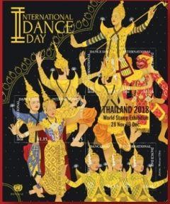 1133G Day of Dance Mini Sheet- Thailand Overprint