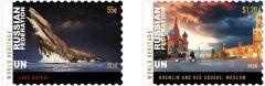 World Heritage Russia NY - MI4
