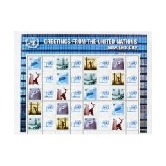 982-986 Personalized Sheet V1- (S28)