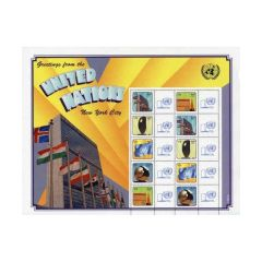 987-91 Personalized Sheet - Generic (S29)- V1