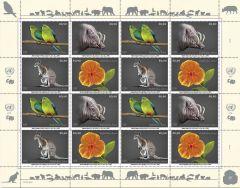 2021 Endangered Species Vienna Sheet of 16