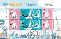 2021 TOKYO OLYMPICS MINI SHEET OF 8 - NY - COMING SOON !