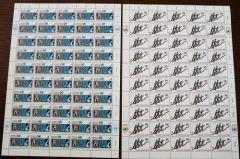 V15-16 Sheets of 50