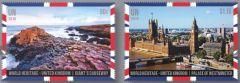 1199-1200 NY World Heritage - UK MI4
